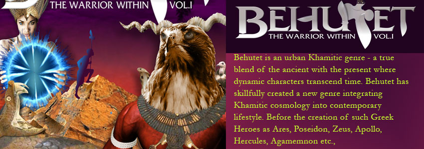 Behutet: The Warrior Within