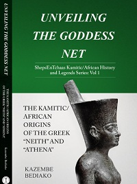 Unveiling The Goddess Net